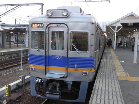 P1250407