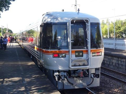 P1230705