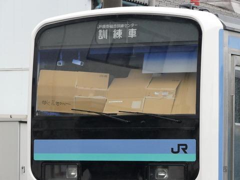 P1220182 (2)