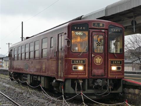P1330760