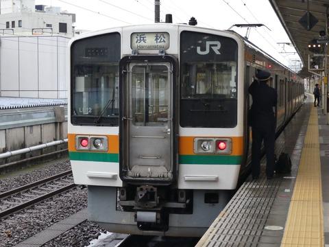 P1250915