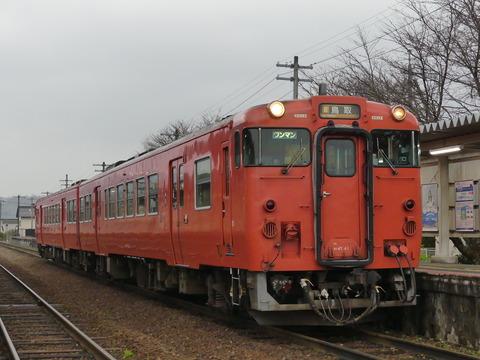 P1330756