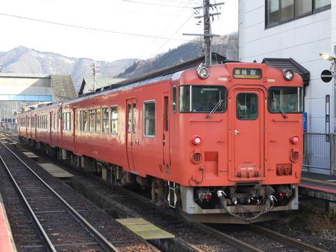 P1330822