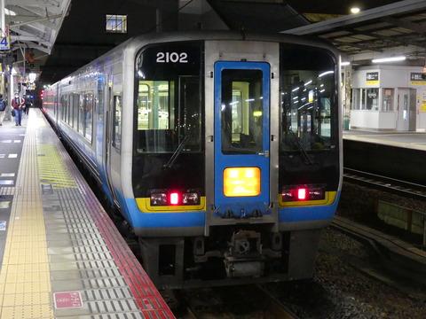 P1330296