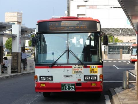 P1220460