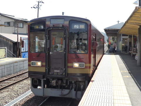 P1340101