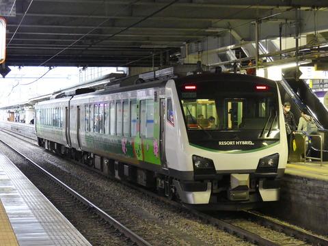 P1340031
