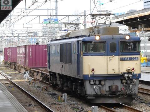P1250068