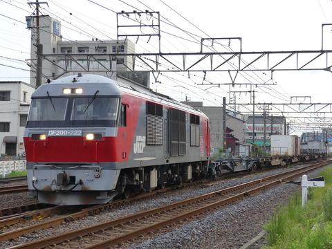 P1290819