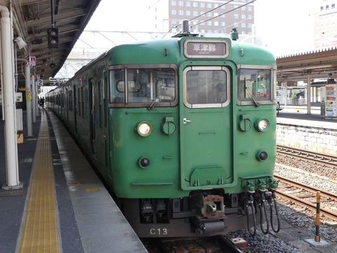 P1340094