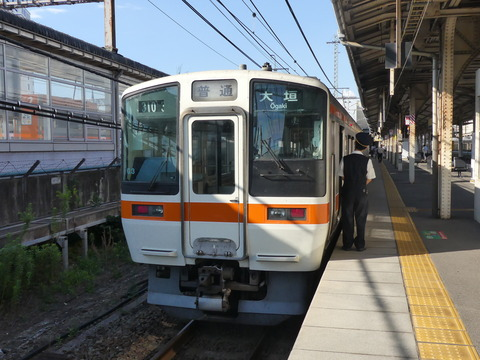 P1290398