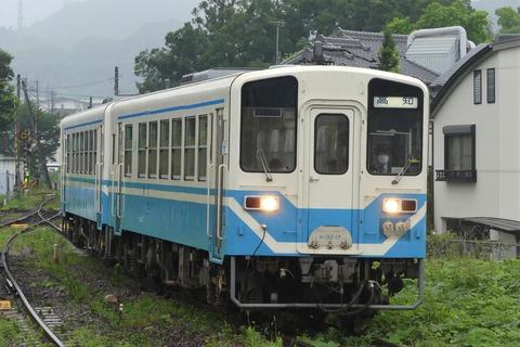 P1360252