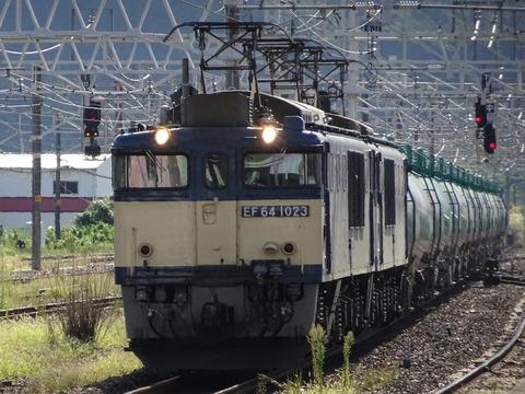 DSC04440