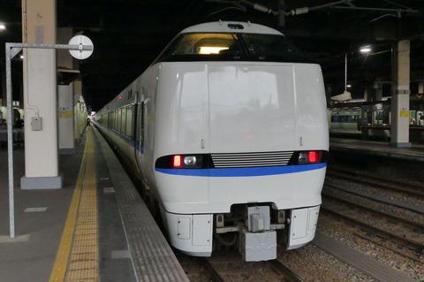 P1350149