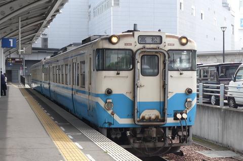 P1350214