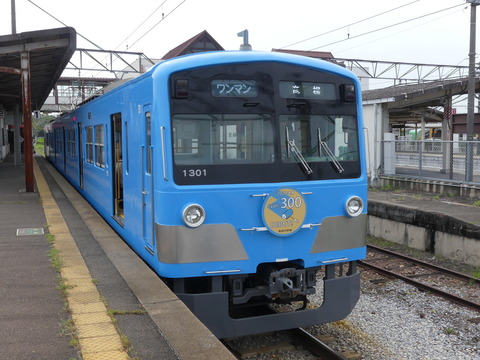 P1280223