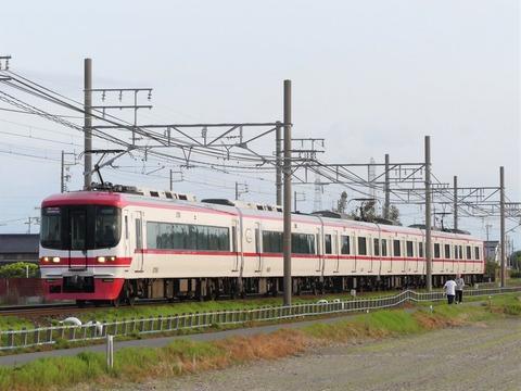 P1260778
