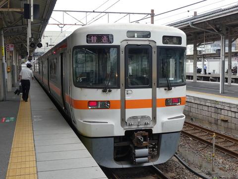 P1280233