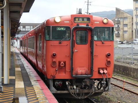 P1330753