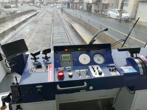 P1320067