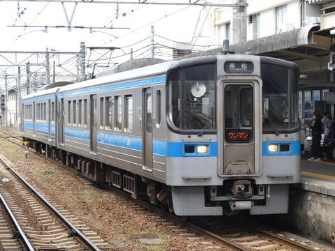 P1340188