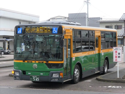 P1230390