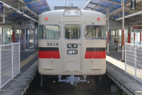 P1360123