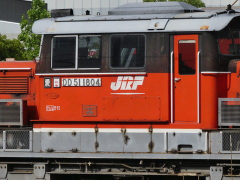 DD51-1804 一休車