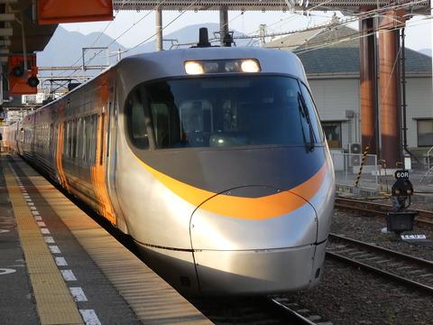 P1340087