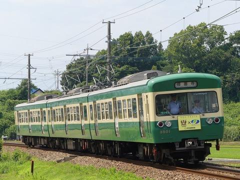 P1210571 (2)