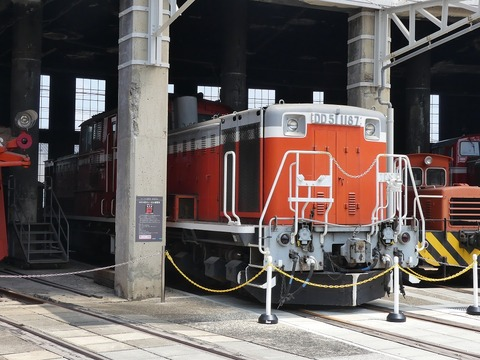 P1220436