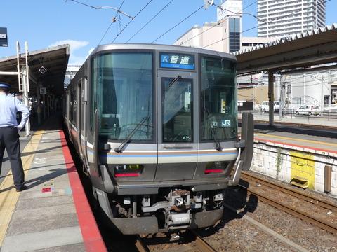 P1290384