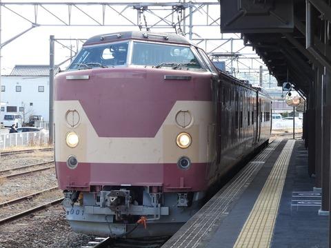 P1310151