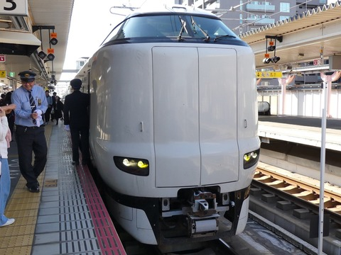P1240074 (2)