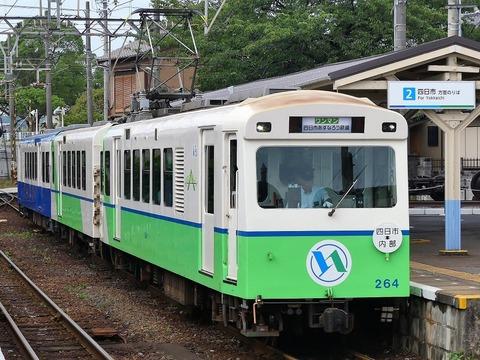 P1210969 (2)