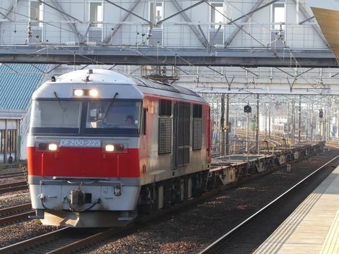 P1270231