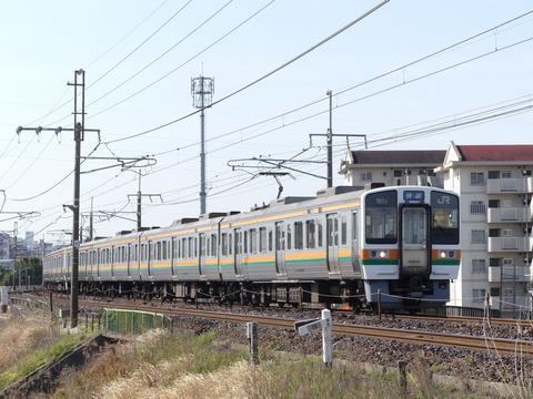 P1260308