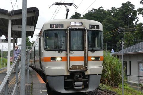 P1370252