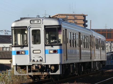P1300871