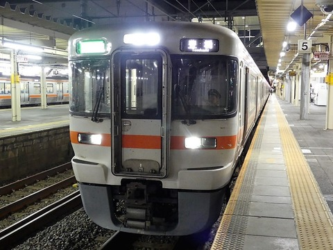 P1220598