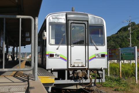 P1380123