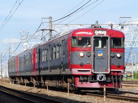 P1230177