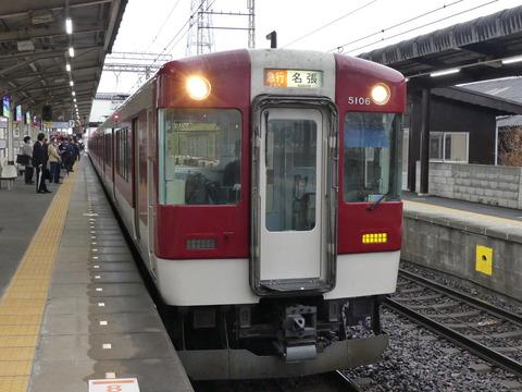 P1250985