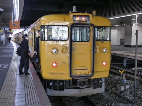 P1340090