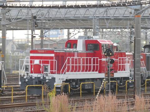 P1240149