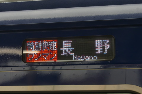 P1350004