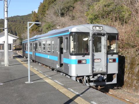 P1310872