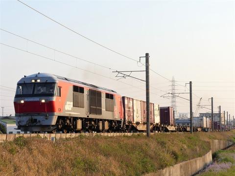 P1260549