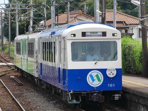 P1220016 (2)