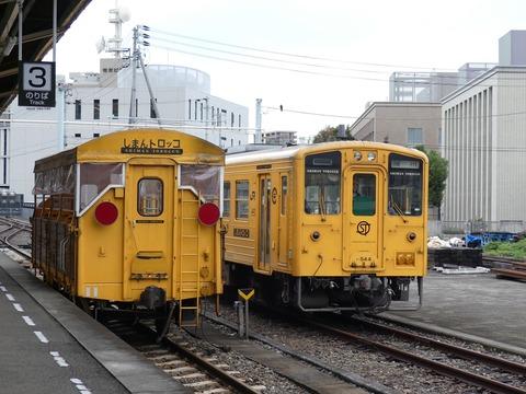 P1300370
